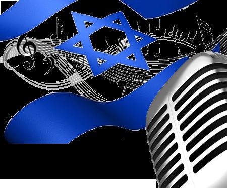 זמרים ישראלים